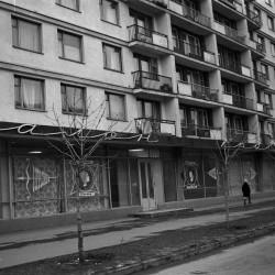 Салон  Красоты в 60-е.