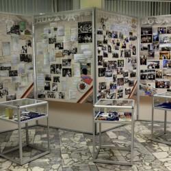 Музей нашего предприятия