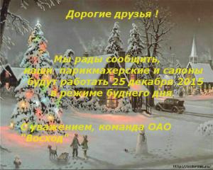 ^EF99D904E92C5A70DAC63804626B79A20FAF7C3895ACBFCEC2^pimgpsh_fullsize_distr