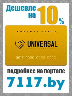 Клуб взаимопомощи «Universal»