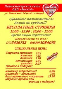 0-02-04-de0e67552591c3d1ad8ef442263890a953770a307d58549e9aef29229c95e8e8_full