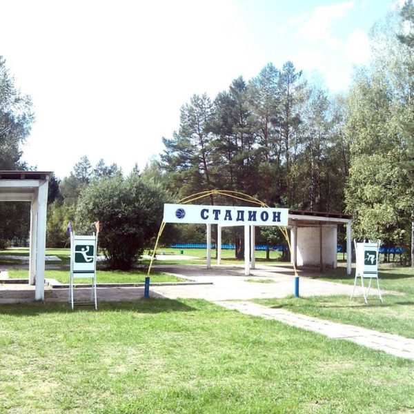 спортивный детский лагерь