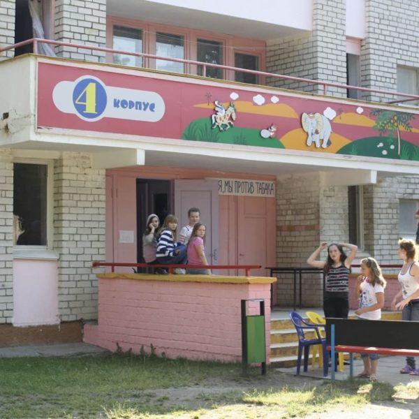 лагерь возле Минска Полочанка