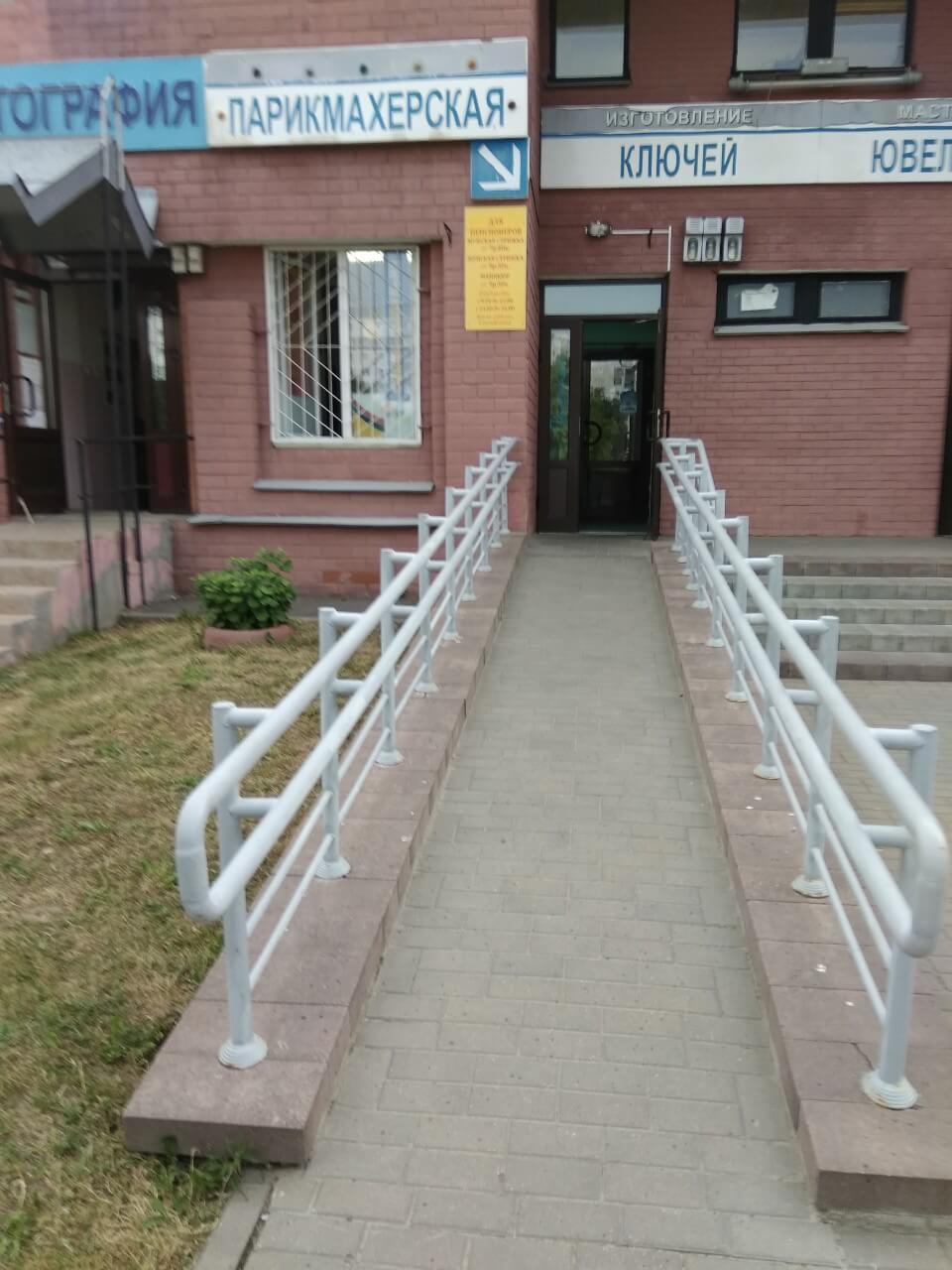 салон Палитра в Минске