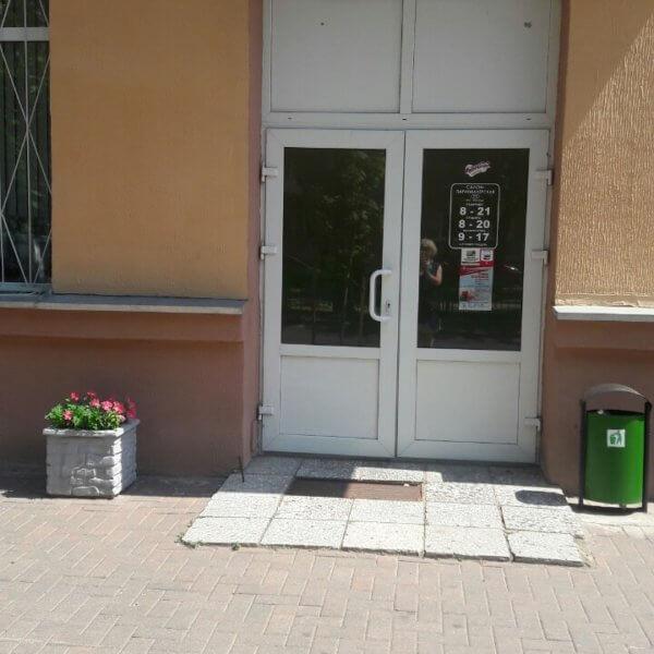 парикмахерская Восход 77 Минск
