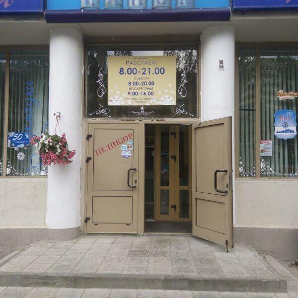 парикмахерская 78 в Минске